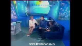 """Лев Лещенко в программе """"Здоровье"""""""