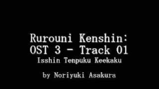 Samurai X / Rurouni Kenshin: OST 3 - Track 01