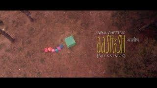 Bipul Chettri - Aashish (Official Video) screenshot 1