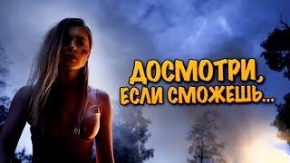 ДОСМОТРИ, ЕСЛИ СМОЖЕШЬ !!😱 ПСИХОЛОГИЧЕСКИЙ УЖАС (Попути.ру, 2017)
