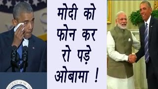 Barack Obama thanks PM Modi, Says 'thank you for strengthening Indo-US ties | वनइंडिया हिंदी