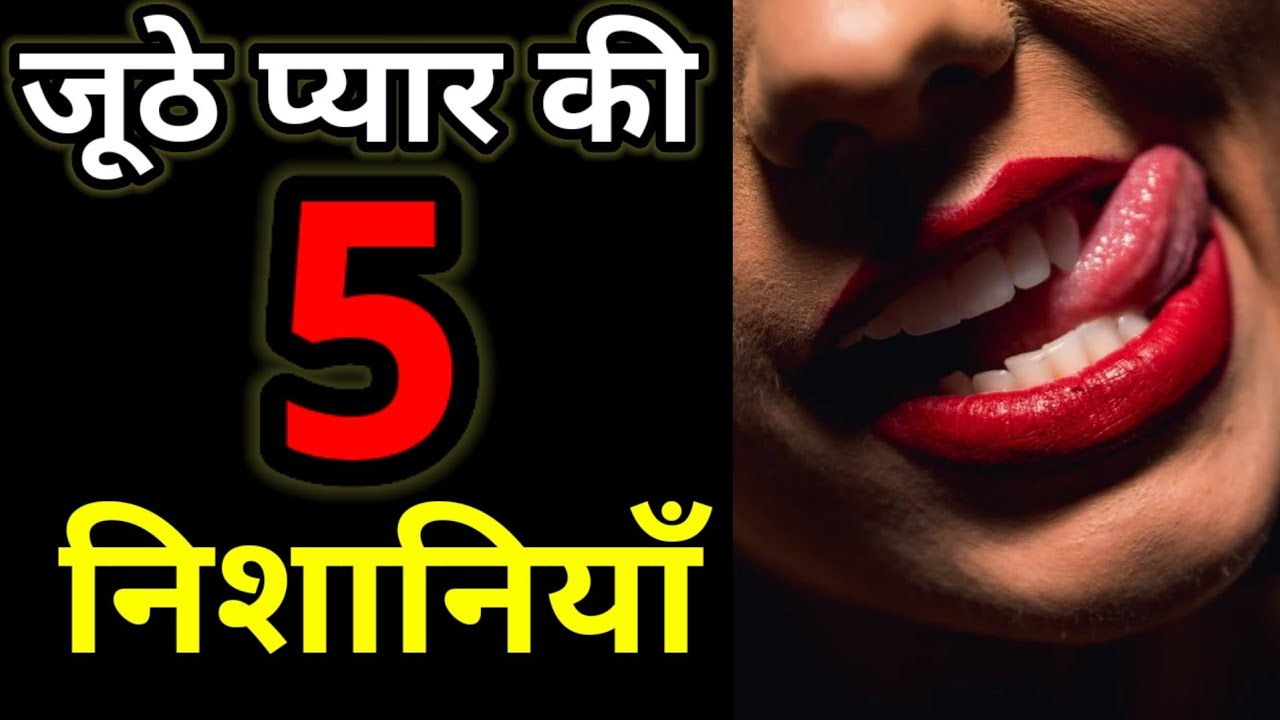 If Somebody loves You Never Do These 5 Things With You | Best Motivational speech in Hindi New Life
