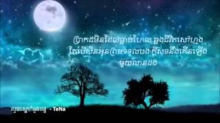 Louch Sne Doung Chan - TeNa
