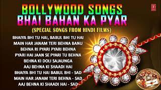 Atch 2016 Latest Hindi Songs Behna | Lehuga