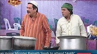 Syasi Theater 3 August 2016 | Express News