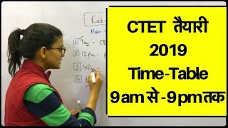 Let's LEARN Study Plan for #CTET2019 | Feb 2019 Time-Table for CTET Preparation-2019