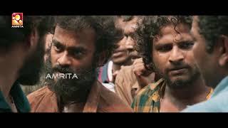 Angamali Diaries | തോട്ട Scene | Appani Ravi Kalip Scene | Amrita Online Movies Thumb