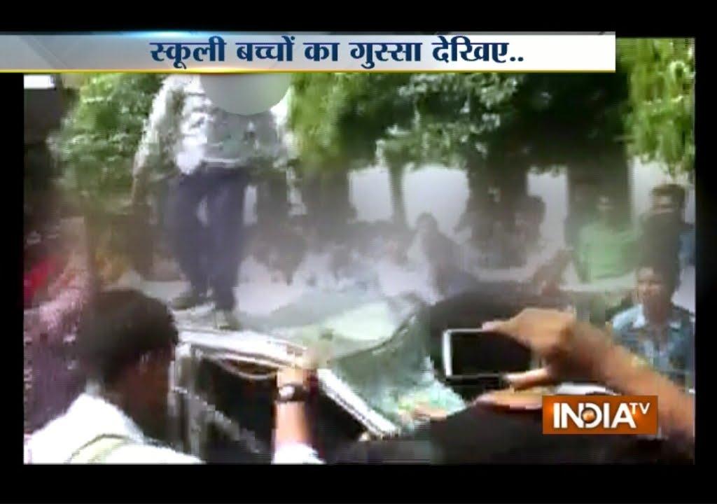 Moradabad: Students Beat Principal over Vulgar Text Messages, Destroyed Car  - India TV