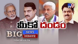 Big News Big Debate || VS Reddy Vs CM Ramesh ||...