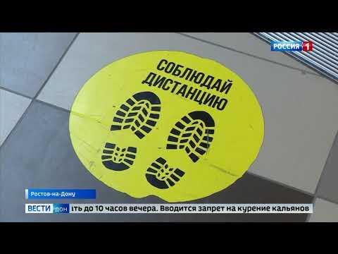 В Ростове сегодня вступают в силу дополнительные ограничения из-за COVID-19