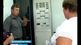 Трансляция РТРС-1 началась в Прохоровском районе Белгородской области