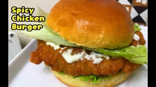How To Make Spicy Chicken Burger / KFC Style Chicken Burger By Yasmins' Cooking