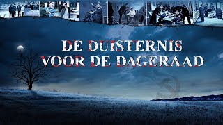 Christelijke film | Kronieken van geloofsvervolging in China (2) 'De duisternis voor de dageraad' (Officiële trailer)