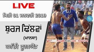 🔴🔴 [Live] Burj Dhilwan ( Mansa ) Kabaddi Tounament || 01 Jan 2019