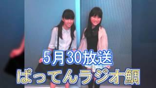 RKBラジオ 22:45ごろから放送されている「ばってん少女隊のばってんラジオたいっ!」 62回目放送.