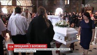 видео Минуле, поховане під землею