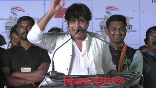 Imran pratapgarhi in Jansangharsh yatra 2018 at Bhusaval Hosted by Dr Ulhas Patil Ex-MP