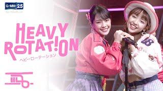 [LIVE] Heavy Rotation BNK48  | แฉ