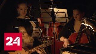 Смотреть видео Театр Станиславского и Немировича-Данченко представит премьеру оперы - Россия 24 онлайн