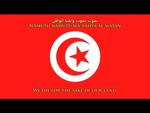 National anthem of Tunisia (Arabic/English)