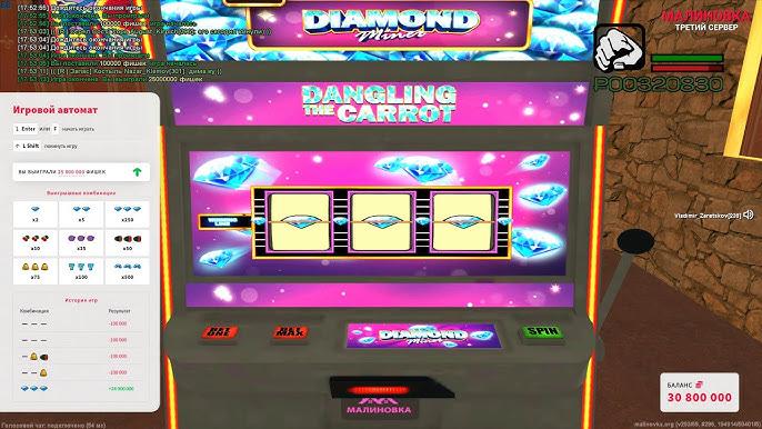 Игровые автоматы малиновка слот игровые автоматы играть онлайн бесплатно без регистрации и смс
