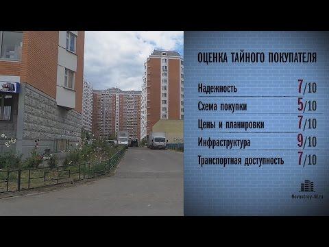 Форум Мортонград Путилково