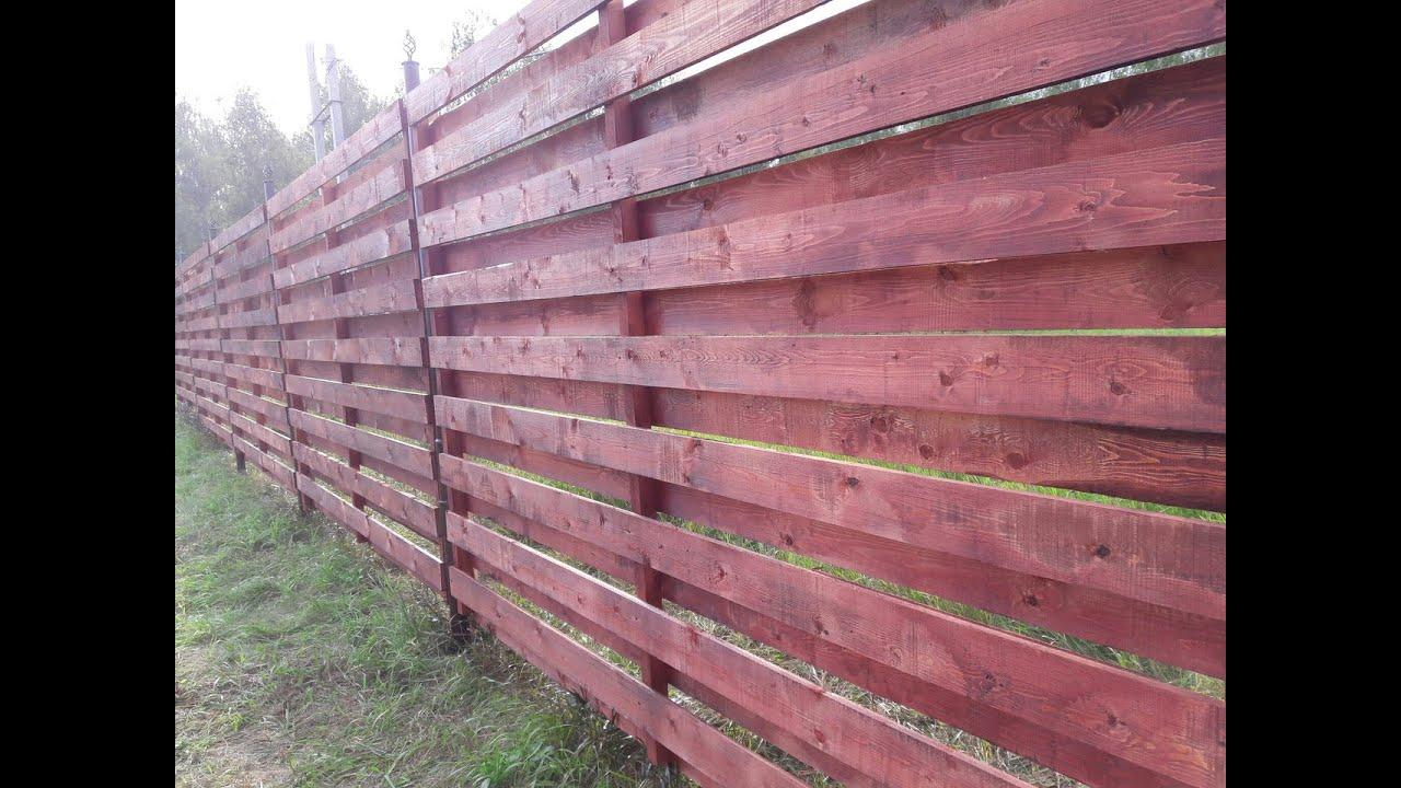 Как сделать дешевый забор фото 149