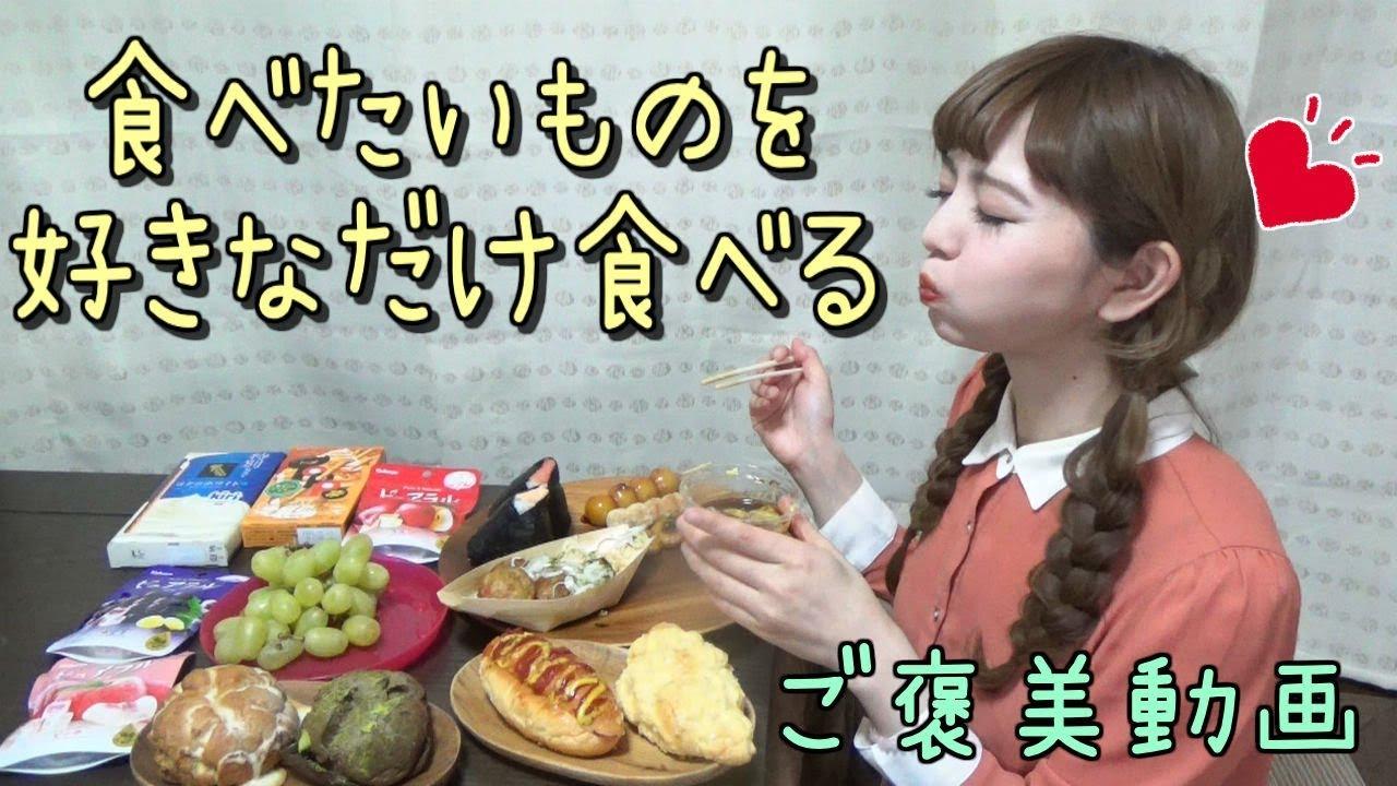 たい を 食べ 食べる もの