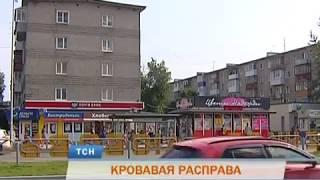 В Перми 15-летний подросток устроил кровавую расправу на улице