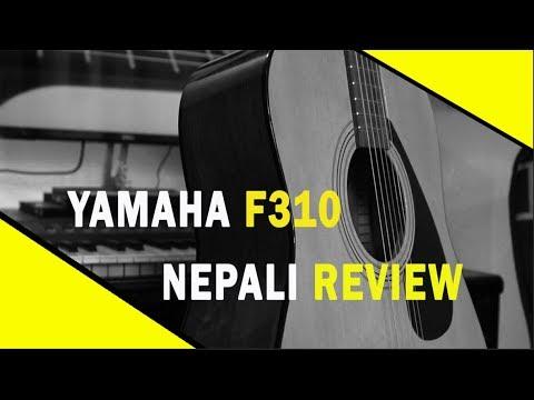YAMAHA | F-310 | GUITAR REVIEW | GUITAR SHOP