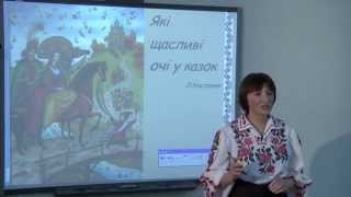 Учитель року-2015. Українська мова