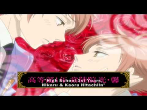 [CANCELED] Ouran HSHC Abridged Teaser Trailer