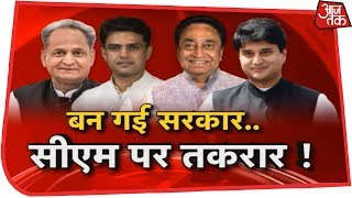 hindi latest news aaj tak