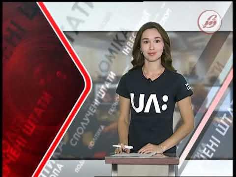 UA: ВОЛИНЬ: 20.09.2018. Новини. 07:30