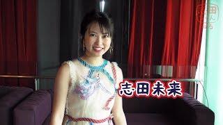今回の志田ちゃんねるは、 先日の「Jシリーズ・フェスティバル」で訪れ...