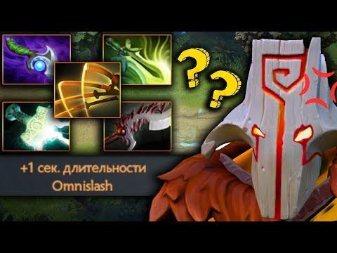видео: ДЖАГЕР - МОНСТР на МАКСИМАЛКАХ! juggernaut dota 2