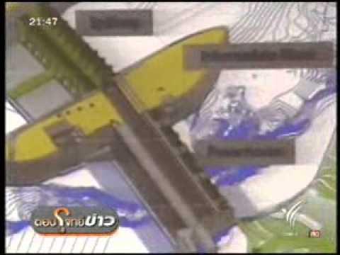 ประท้วง ช.การช่าง-ทีวีไทย 19 เมย 54