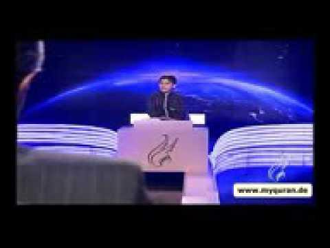ccbfdbbbe7843 تقليد الشيخ عبدالباسط عبدالصمد سورة الطارق المسابقة القرآنية 2017 روعة
