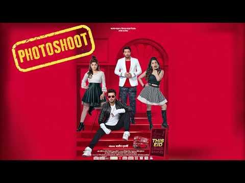Poster Shoot   Bhaijaan Elo Re   Shakib Khan   Srabanti   Payel   Latest Bengali Movie 2018