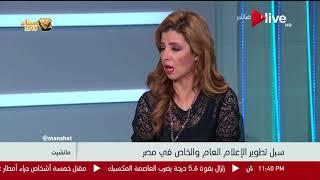 مانشيت - حوار خاص مع الأستاذ عادل السنهوري رئيس تحرير صوت الامة