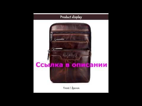 662dc968be70 Сумки мужские через плечо акции. Интернет-магазин брендовой ...