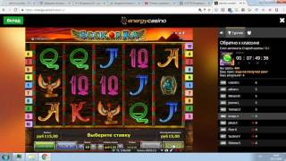 Онлайн казино с бездепозитным бонусом 5$ сколько стоит рулетка 15м