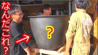 #1 youtuber初!?謎の鉄の塊が家に届いた!!
