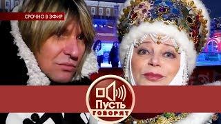 Пусть говорят - Тайный брак Людмилы Рюминой. Выпуск от 06.09.2018