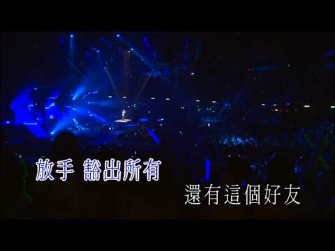 Raymond Lam- Not enough Love HD Live KTV