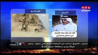 التعزيزات العسكرية لتطويق العاصمة صنعاء ... تحرير أم تحريك ؟   حديث المساء - يمن شباب