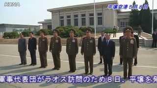 朝鮮高位軍事代表団がラオス訪問へ