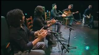 Miguel Poveda - Malagueña - Flamenco por Lorca - 26.06.2011