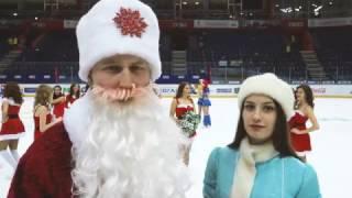 """Новогодний матч """"Салавата Юлаева"""" с Мишкопадом"""