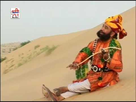 Marwadi mp3 song video download